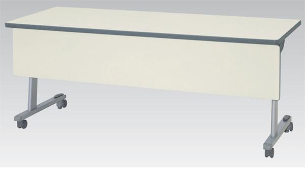 フォールディングテーブル STA-1845MS 跳ね上げ式 ルキット オフィス家具 インテリア