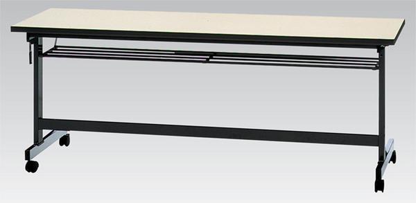 【最大1万円クーポン5/20限定】フォールディングテーブル KTM-1845S 天板前折れ式 ルキット オフィス家具 インテリア