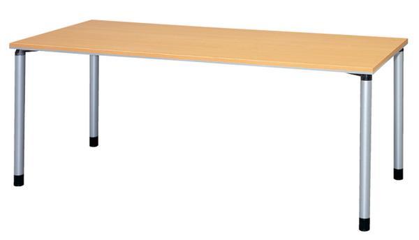 会議テーブル ET-1875K 事務所 シンプル 高級 LOOKIT オフィス家具 インテリア