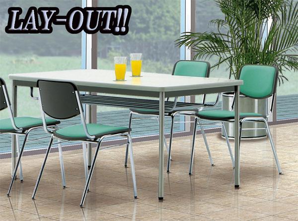 会議テーブル MTS-1560I 休憩ルーム 商談 専門学校 ルキット オフィス家具 インテリア