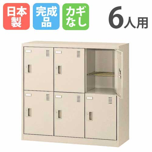 Storage Of Product Made In Finished Product Steel Shoes Box Shoe Cupboard  Steel Locker Equipment Office Storing SLC M6 K2 Made In Three Lines Of ...