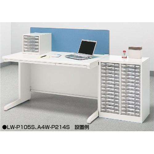 レターケースA4G-P114S床置型用A4判整理ケース