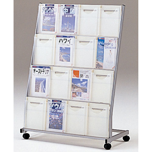 カタログスタンド 4列4段 ポップ 広告 TZPS-K44D ルキット オフィス家具 インテリア