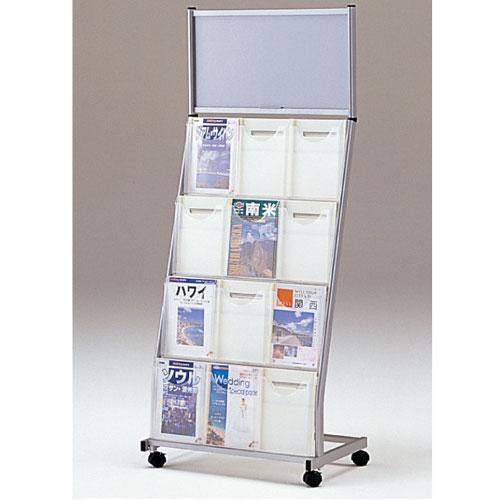 カタログスタンド 3列4段 掲示板 展示用 TZPS-K34B ルキット オフィス家具 インテリア
