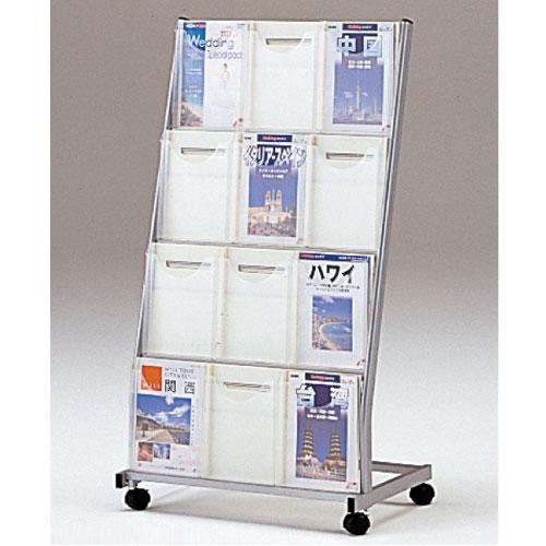 カタログスタンド 3列4段 キャスター付き TZPS-K34 ルキット オフィス家具 インテリア