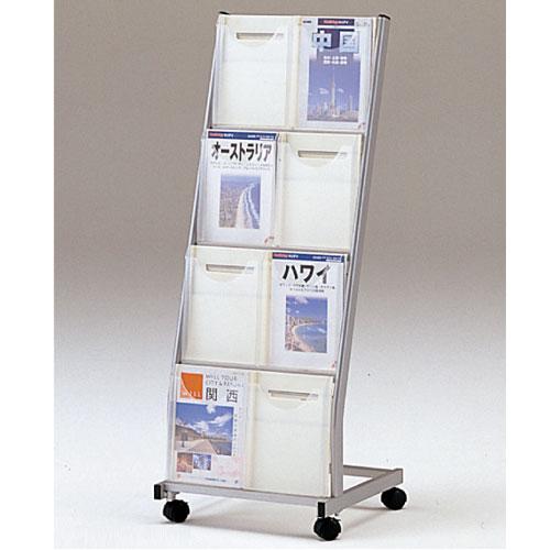 カタログスタンド 2列4段 本棚 本立て TZPS-K24 LOOKIT オフィス家具 インテリア