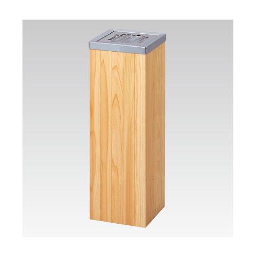 灰皿 スモーキングスタンド 角型 木製 木目 NS-171 LOOKIT オフィス家具 インテリア