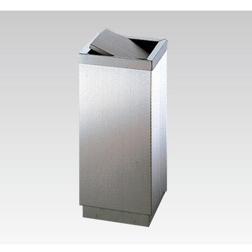 ゴミ箱 角型 ダストボックス フタ付き 高級 ND-276 LOOKIT オフィス家具 インテリア