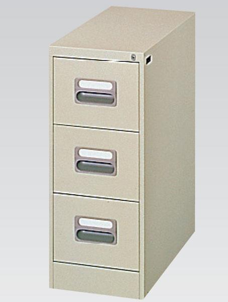 ファイリングキャビネット A5サイズ 書類 収納 A5-13N LOOKIT オフィス家具 インテリア