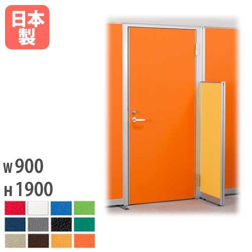 ドアパネル 扉 パーテーション パネル LPX-D1909 LOOKIT オフィス家具 インテリア