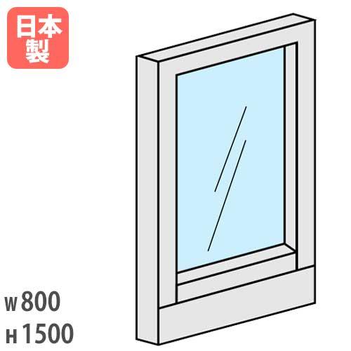 パーテーション W800mm 透明 パネル 衝立 LPX-G1508 ルキット オフィス家具 インテリア