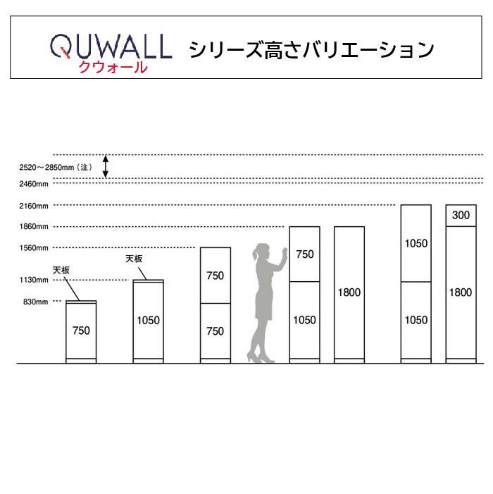 扉付きレターケース クリスタルトレー キャビネット オフィスユニット 壁面収納庫 システム収納 壁面ユニット 保管庫 QUWALL クウォール RG45-N10HC39 ルキット オフィス家具 インテリア