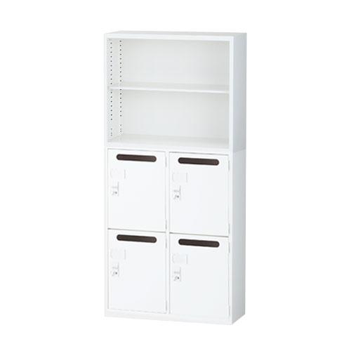 上下書庫 オープン書庫 + パーソナルロッカー 4人用 2列2段 ダイヤル錠 メールボックス 書庫 キャビネット 壁面収納庫 パーソナルボックス 投函口 ALZ-K32S4