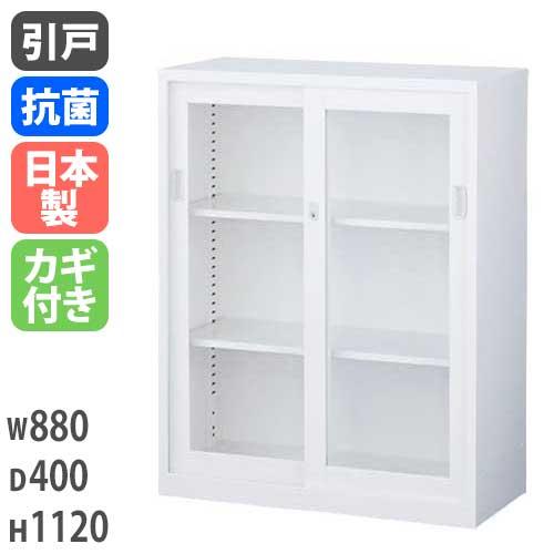 ガラス引戸書庫 ベース付き 本棚 書棚 会社用 ANG-34G LOOKIT オフィス家具 インテリア