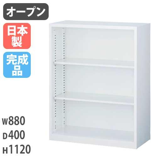 オープン書庫 倉庫用 資料室 バインダー ANG-34K LOOKIT オフィス家具 インテリア