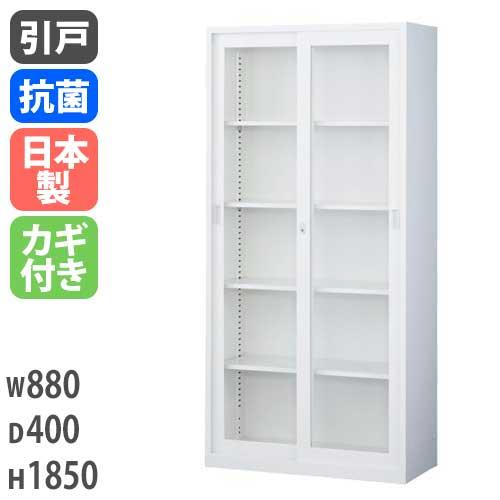 ガラス引戸書庫 大型 高さ1850mm 施設用 書棚 ファイル ANG-36G ルキット オフィス家具 インテリア