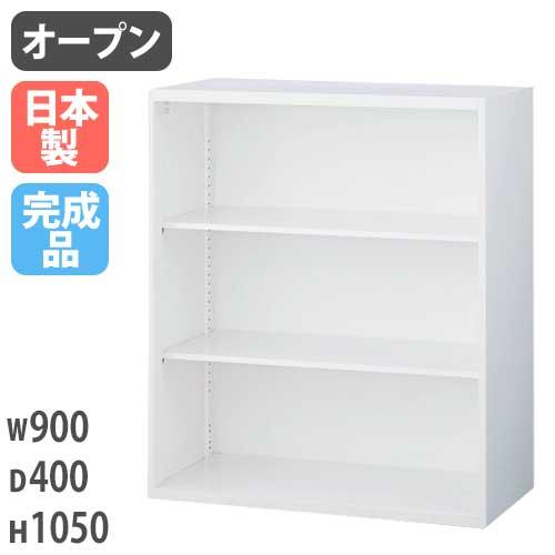 オープン書庫 収納棚 シンプル 白 ホワイト RG4-10K LOOKIT オフィス家具 インテリア