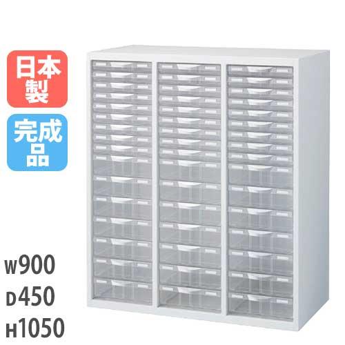 レターケース 店舗用品 書類 整理 棚 RG45-N10C48C
