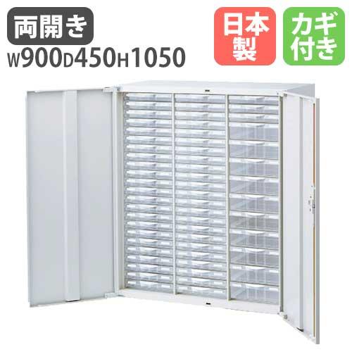 扉付きレターケース キャビネット 棚 RG45-N10HC59 LOOKIT オフィス家具 インテリア