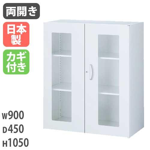 ガラス両開き書庫 キャビネット 鍵付き RG45-10HG
