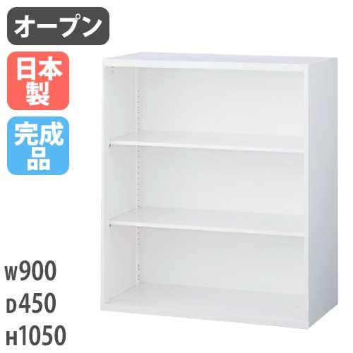 オープン書庫 本棚 スチール製 収納用 キャビネット オフィスユニット 壁面収納庫 システム収納 壁面ユニット 保管庫 QUWALL クウォール RG45-10K