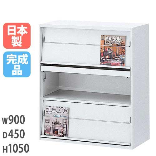 雑誌架 本棚 収納庫 オフィス家具 激安 特価 RG45-10Z LOOKIT オフィス家具 インテリア