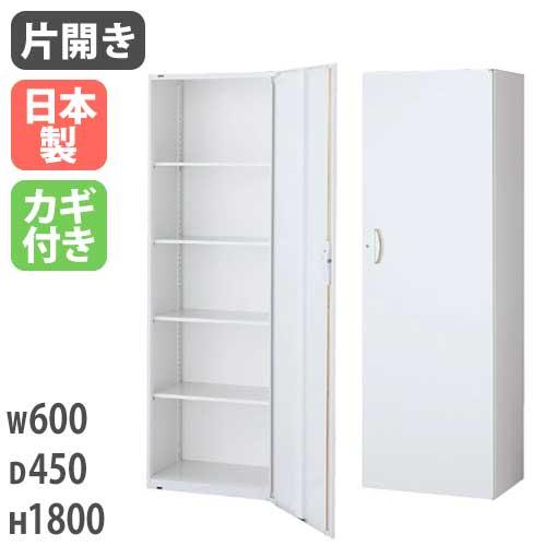 片開き書庫 幅600mm 日本製 オフィス用 本棚 特価 RG45-18H60 ルキット オフィス家具 インテリア