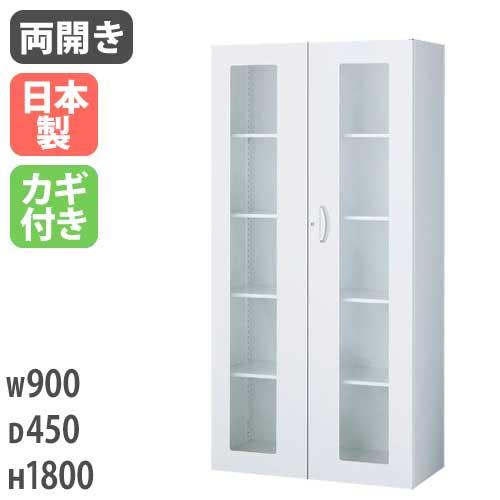 ガラス両開き書庫 安全設計 書類棚 オシャレ RG45-18HG LOOKIT オフィス家具 インテリア