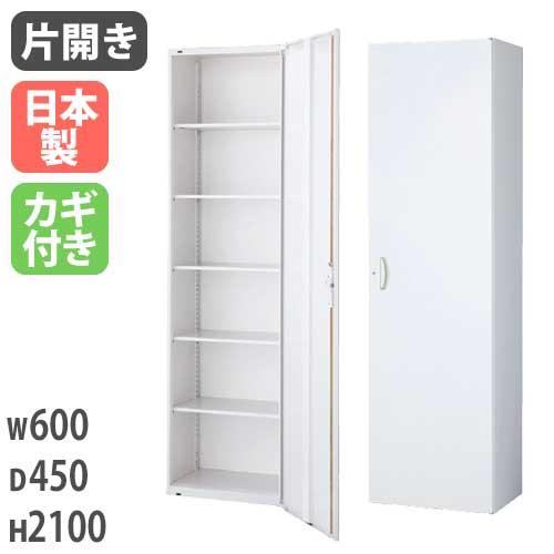 片開き書庫 書棚 ファイル 整理用 収納家具 RG45-21H60
