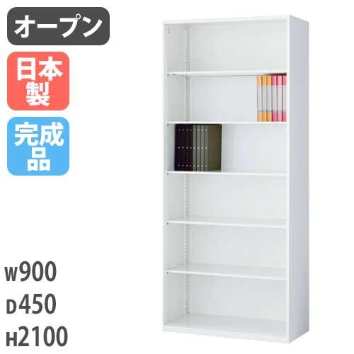 オープン書庫 本棚 キャビネット 書棚 RG45-21K ルキット オフィス家具 インテリア