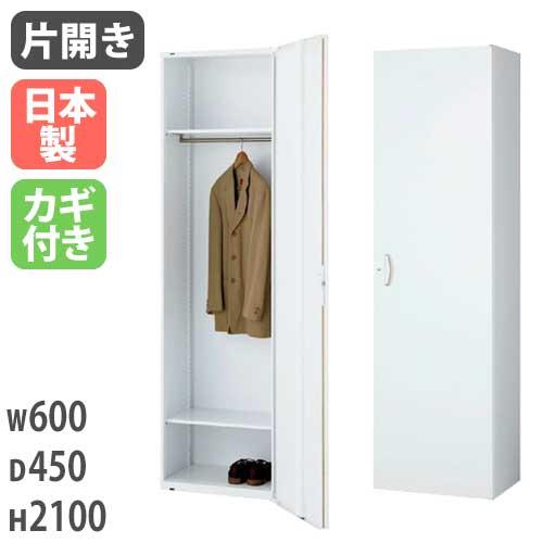 片開きロッカー 制服 店舗家具 スーツ RG45-21L60 LOOKIT オフィス家具 インテリア