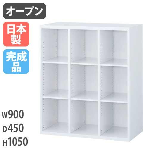 3列オープン書庫 書棚 ファイル 収納棚 RW45-310K ルキット オフィス家具 インテリア