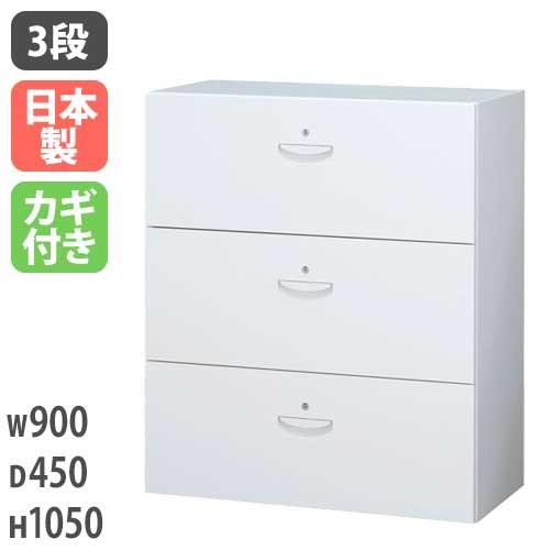 3段ラテラル 施錠 シリンダー システム収納 RW45-310KD LOOKIT オフィス家具 インテリア