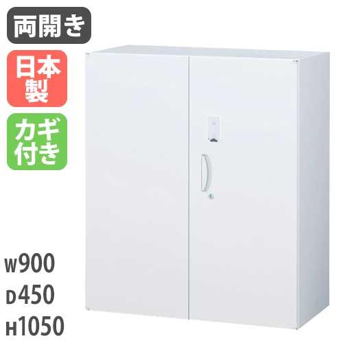 両開き書庫 カード認証 下置用 オフィス用 キャビネット オフィスユニット 壁面収納庫 システム収納 壁面ユニット 保管庫 QUWALL クウォール RG45-D10H-S