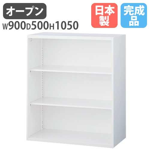オープン書庫 RG5-10K 本棚 ファイリング ホワイト LOOKIT オフィス家具 インテリア
