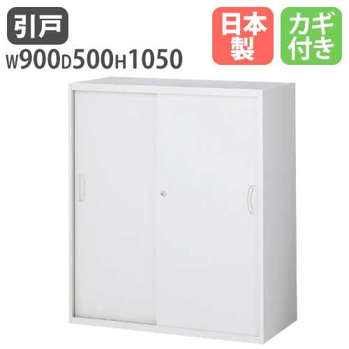 引戸書庫 RG5-10S 日本製 売れ筋 事務所 書類管理 ルキット オフィス家具 インテリア
