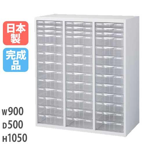 レターケース 収納庫 オフィス 書類管理 キャビネット オフィスユニット 壁面収納庫 システム収納 壁面ユニット 保管庫 QUWALL クウォール RW5-N10C39