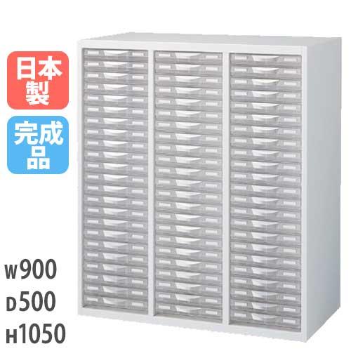 レターケース RG5-N10C69 キャビネット 収納家具 LOOKIT オフィス家具 インテリア