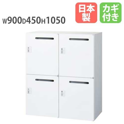 メールボックス シリンダー錠 オフィス 手紙 RW45-410P