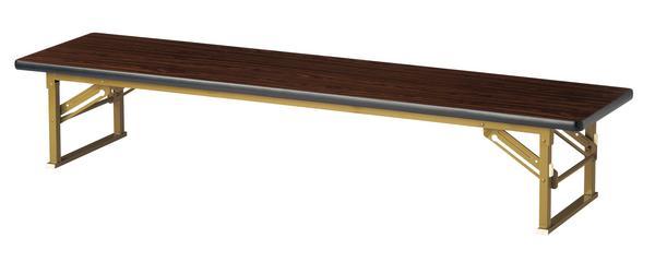 【6月3日9:59まで最大5千円OFFクーポン配布】折り畳み座卓 1800mm 平板脚 塾 つくえ 大型 YKZ-1860H