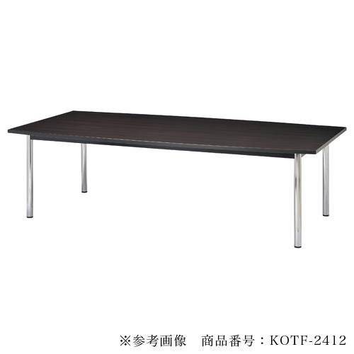 会議テーブル 楕円型 円卓 木天板 事務所 OTD-1890 ルキット オフィス家具 インテリア
