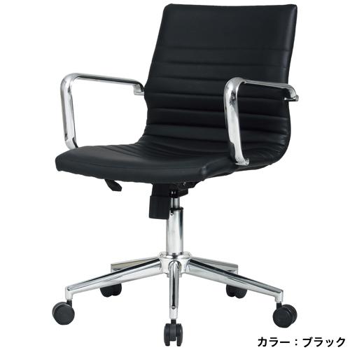 エグゼクティブチェア 高級 イス 椅子 会社 PLC-02 LOOKIT オフィス家具 インテリア