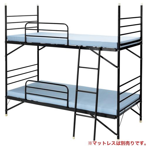 2段ベッド ベット 二段ベッド 病院 施設 KBS-203 ルキット オフィス家具 インテリア