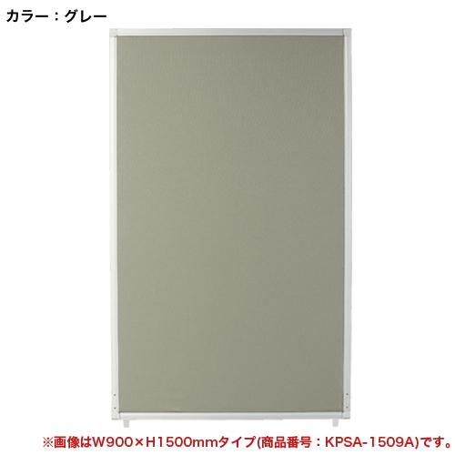 パーテーション W90cm パネル 間仕切り PSA-1209A LOOKIT オフィス家具 インテリア