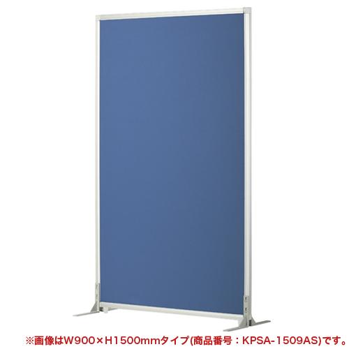 【 法人 送料無料 】 自立パーテーション W900mm 間仕切り PSA-1209AS ルキット オフィス家具 インテリア