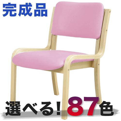 【法人限定】 ダイニングチェア 椅子 完成品 DC-430PK-cleans LOOKIT オフィス家具 インテリア