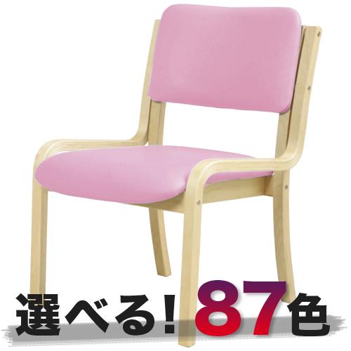 ダイニングチェア 会議 椅子 施設 DC-530PK-cleans ルキット オフィス家具 インテリア