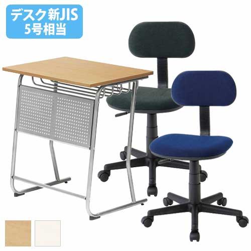 学習机セット 2点セット デスクセット 椅子 チェア 塾 学校 学習チェア SD-6545 E-100XS LOOKIT オフィス家具 インテリア