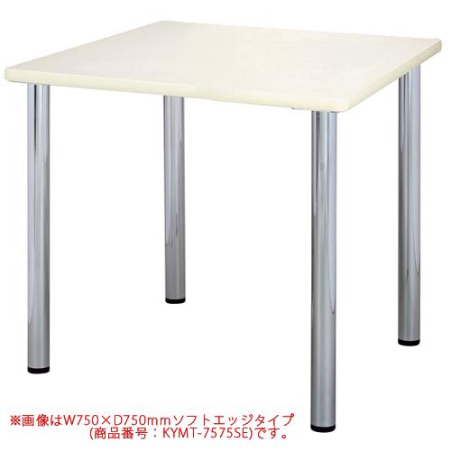【法人限定】 テーブル 90cm ダイニング 家庭用 台所 つくえ デスク YMT-9090(IV) LOOKIT オフィス家具 インテリア