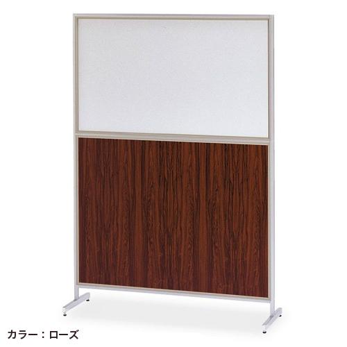 衝立 ついたて 自立パーティション W1250×H1800mm パネル パーテーション スクリーン 間仕切り 上部半透明 桜-64 ルキット オフィス家具 インテリア